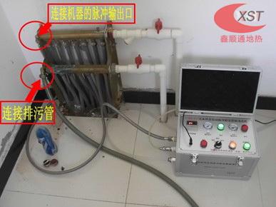 地暖无线控制器接线图